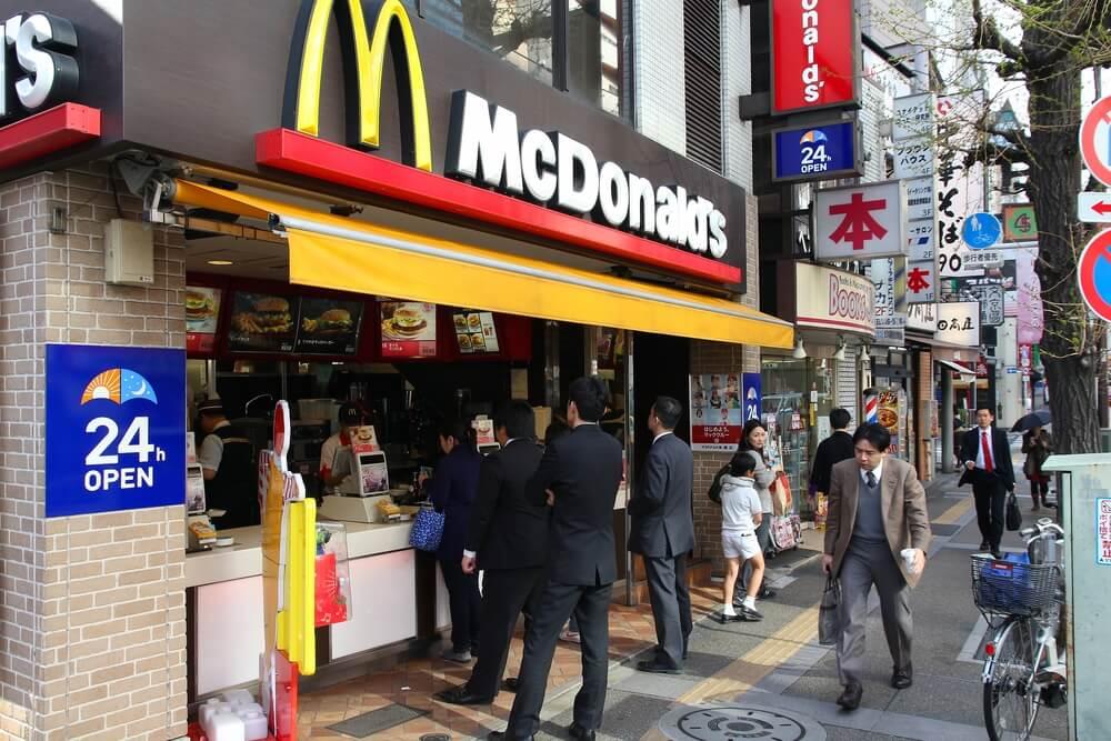 McDonalds_franchise